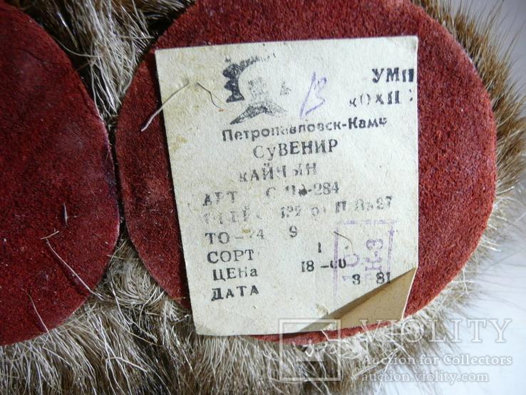 Мишка Шерсть, Мех. Фабричный., фото №8