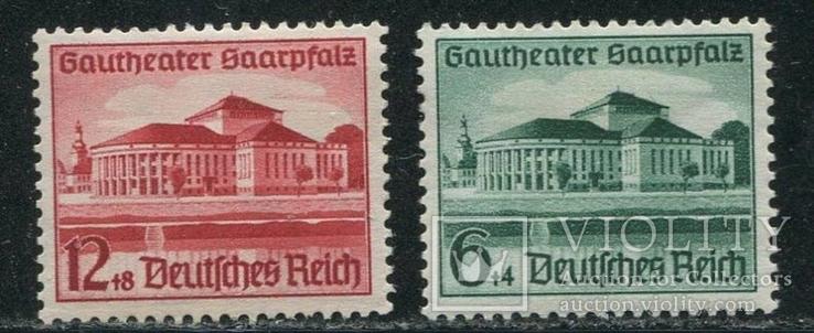 1938 Рейх полная серия архитектура