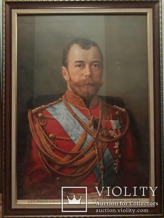 Портрет Императора Николая II 1911г.
