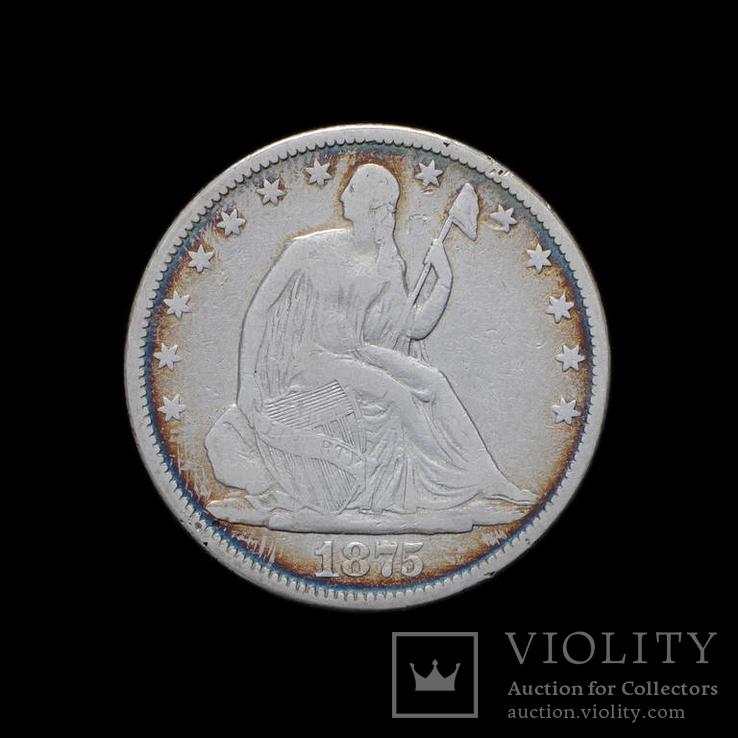 1/2 Доллара 1875, США