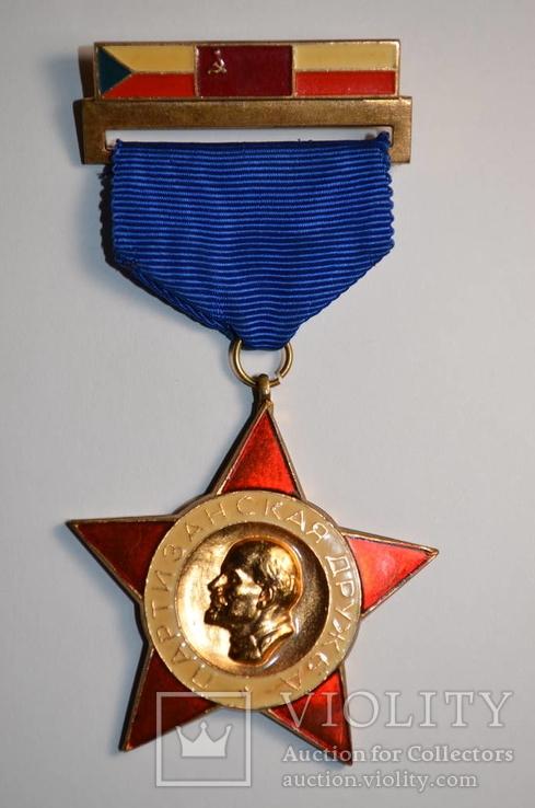 Партизанская Бригада имени Щорса №6