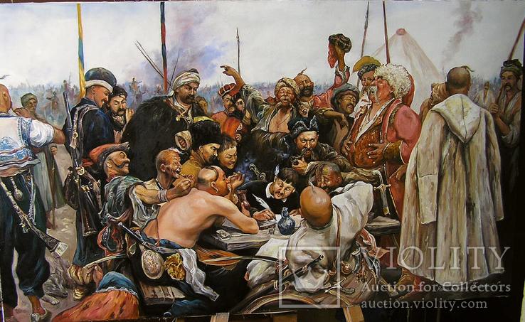 Запорожцы пишут письмо Турецкому Султану (копия)
