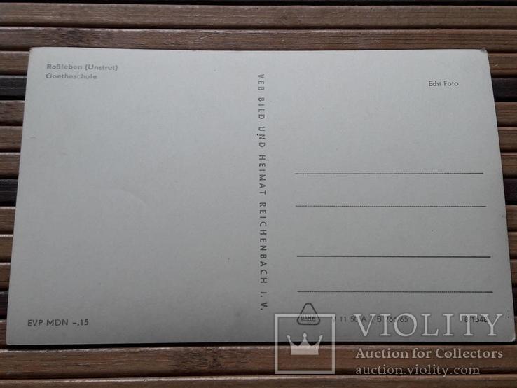 1245. Почтовая карточка 1950 г. Германия, фото №7