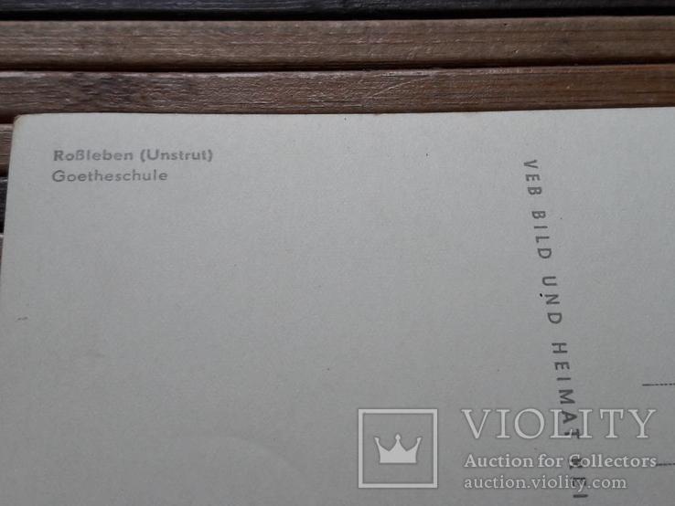 1245. Почтовая карточка 1950 г. Германия, фото №8