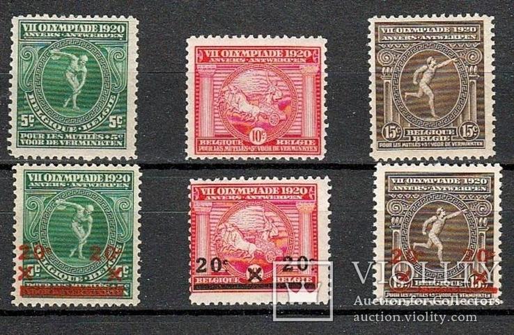 Бельгия 1920/21 Mi.№159/64 Олимпиада Антверпен MNH ** КЦ 25 евро
