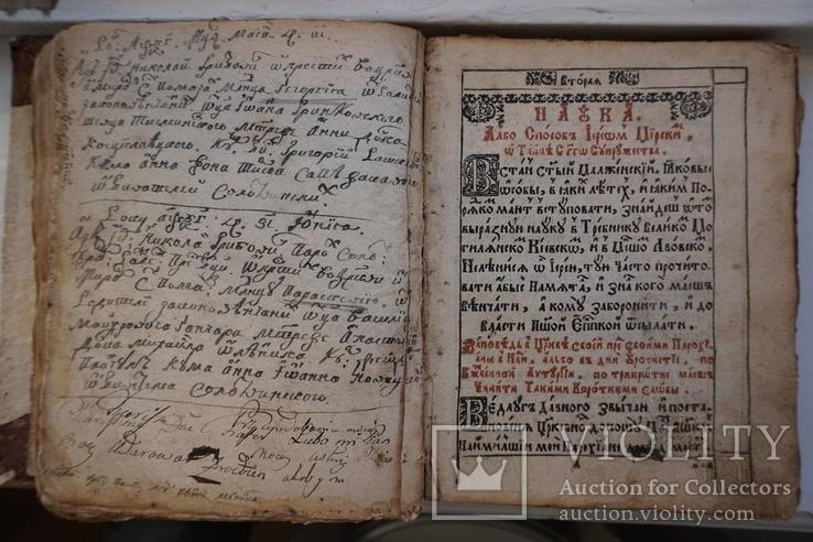 Солотвинський рукопис, Метрика 1687р-видатна пам'ятка рукописного мистецтва та друкування