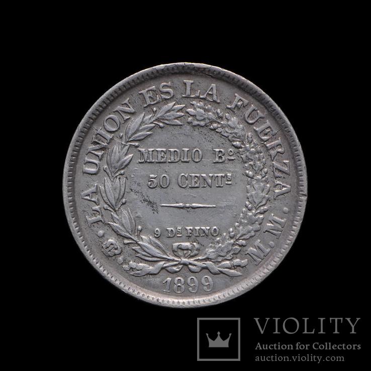50 Сентаво 1899, Боливия