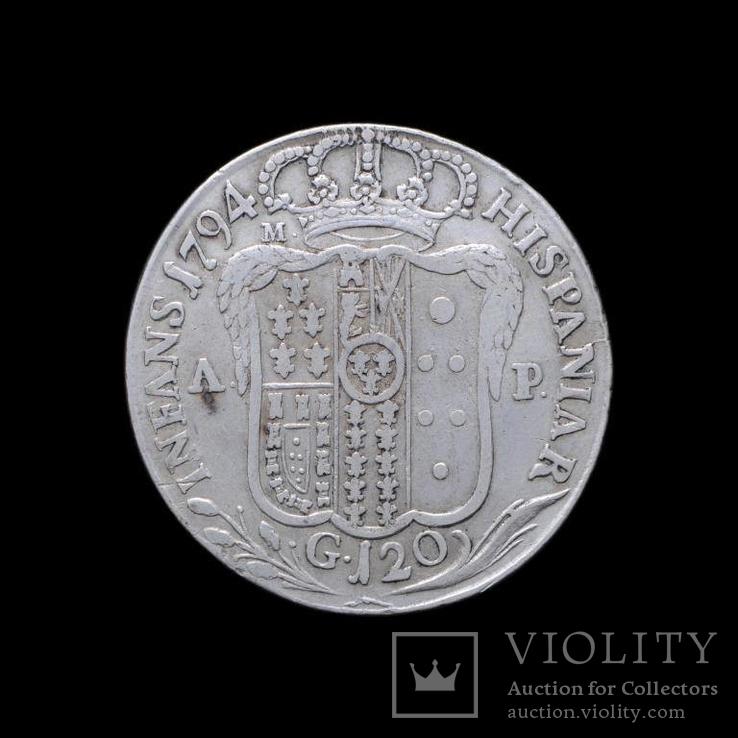 120 Грана 1794, Сицилия
