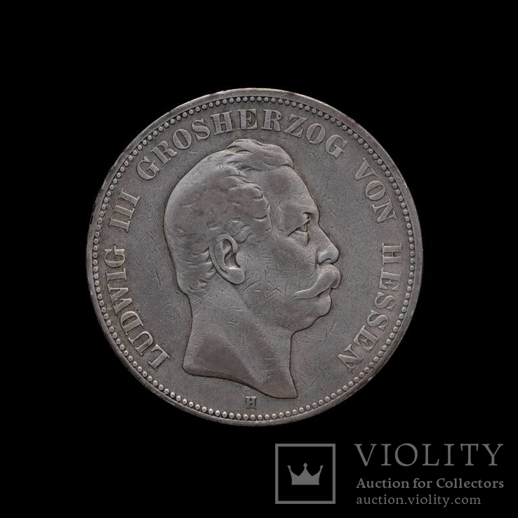5 Марок 1875 Людвиг ІІІ, Гессен