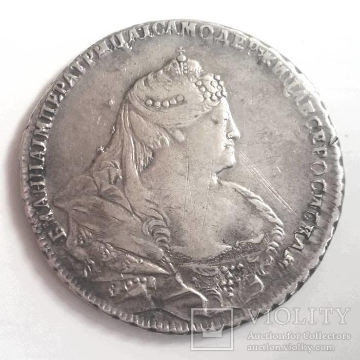 Рубль 1738 года