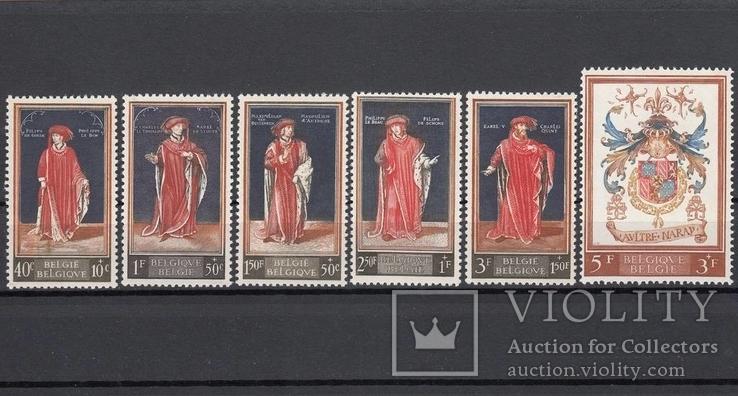 Бельгия 1959 Mi.№1155/60 400 лет Королевской Библиотеке полная серия MNH **