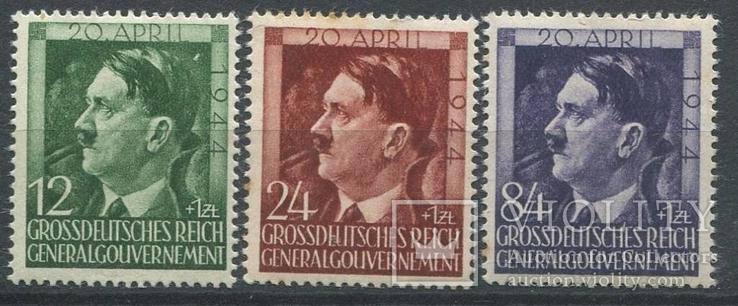 Рейх полная серия генералгубернаторство гитлер