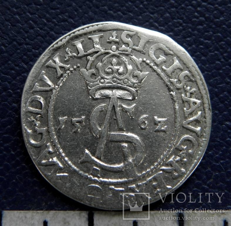 Три гроша SA 1562 г