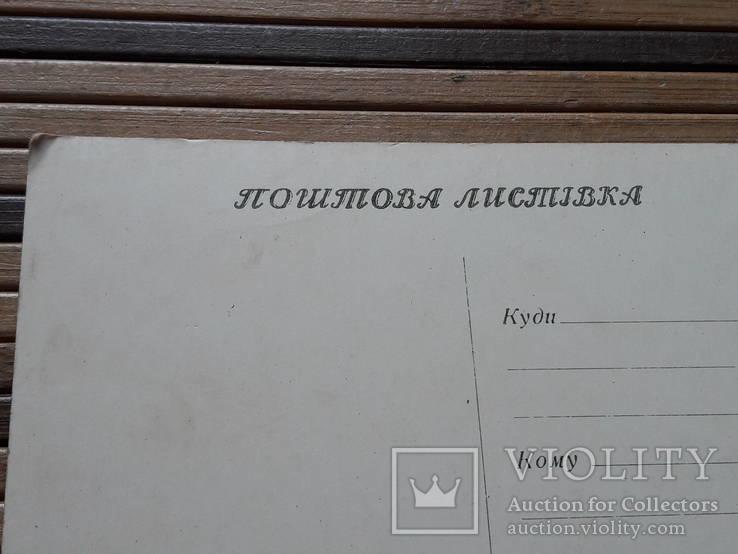 1266. Почтовая карточка Коломыя Площадь Ленина 1959 год, фото №8