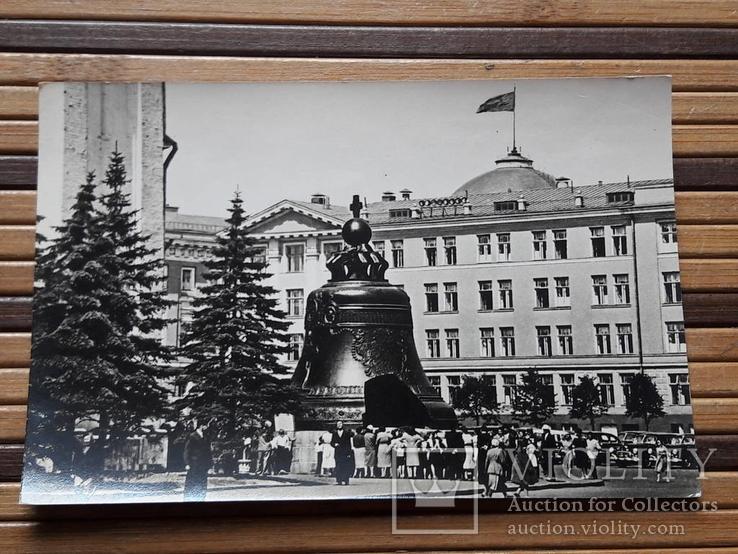 1267. Почтовая карточка Москва. Кремль. Царь-колокол 1966 год
