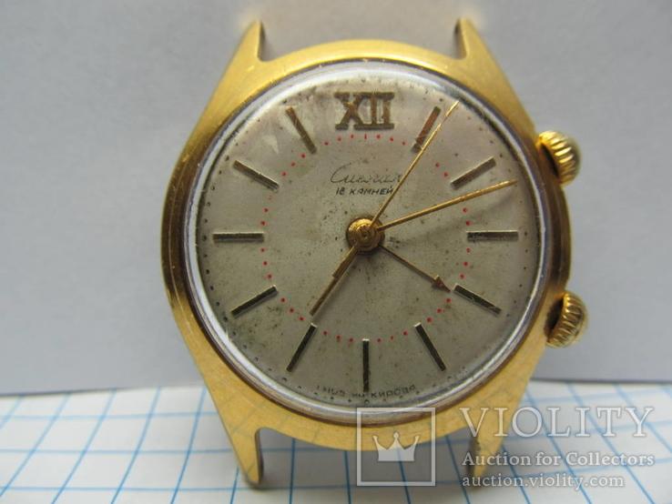 Часы Сигнал, AU-20