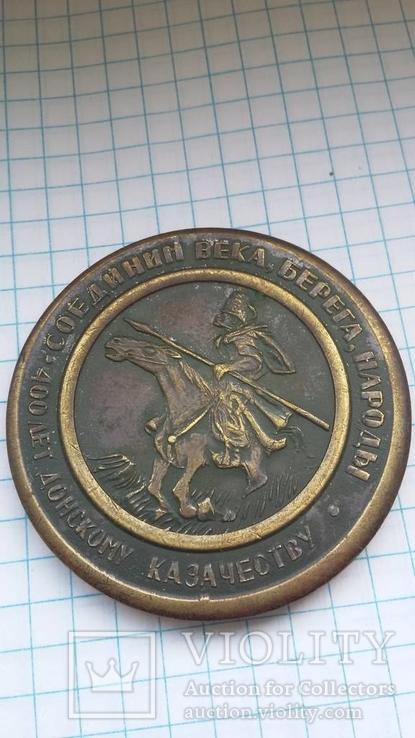 Медаль, фото №2