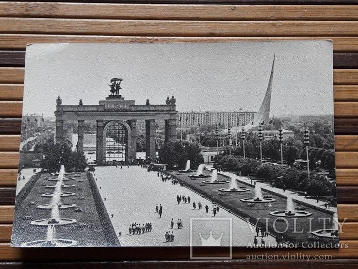 1272. Почтовая карточка Москва Центральный вход ВДНХ 1966 год
