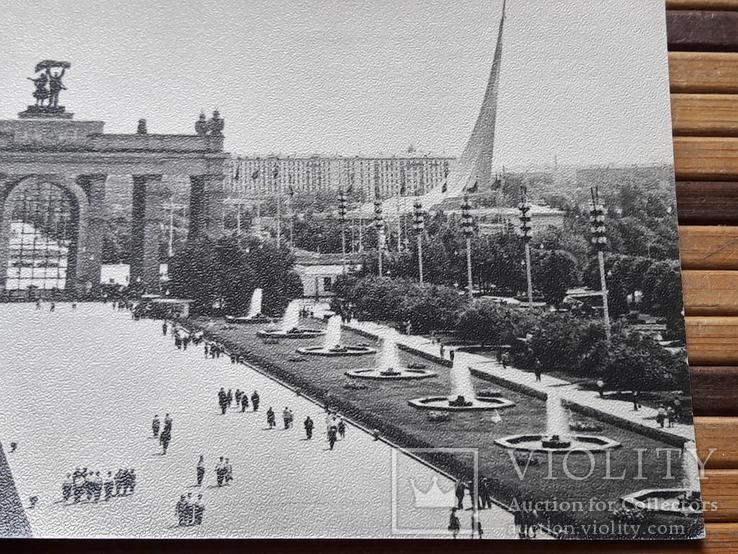 1272. Почтовая карточка Москва Центральный вход ВДНХ 1966 год, фото №4