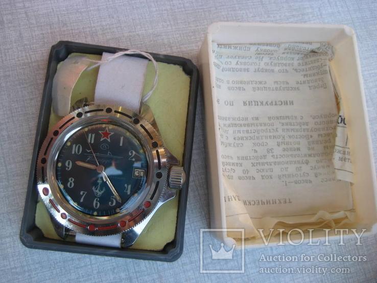 часы командирские 1992 год новые