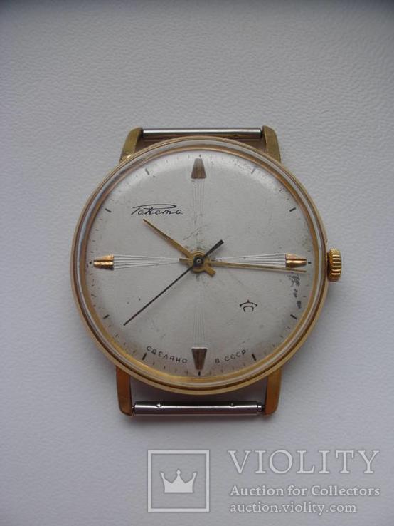 Часы Ракета IAuI 2209