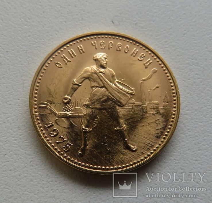 Червонец / сеятель 1975 года СССР золото 8,6 грамм 900`