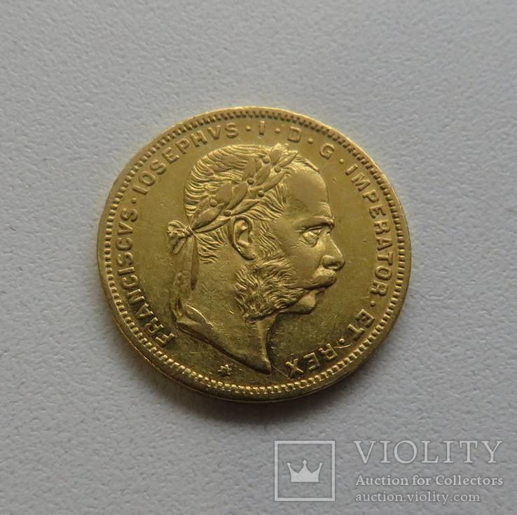 8 флоринов 20 франков 1892 года Австрия золото 6,45 грамм 900`