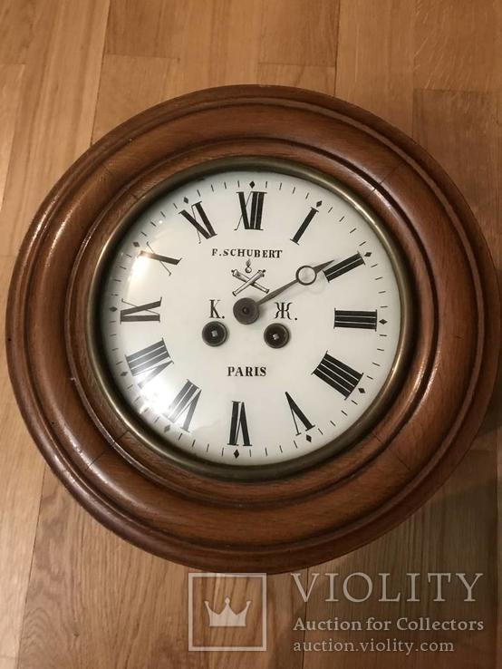 Кабинетные настенные часы