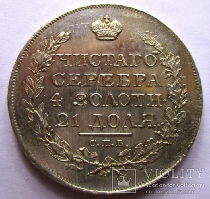 Рубль 1818 года UNC