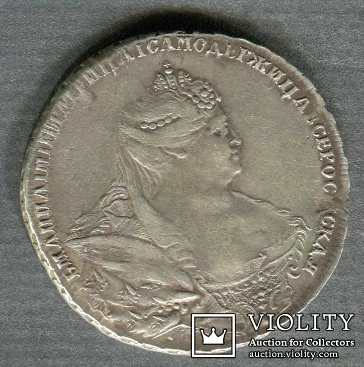 Рубль 1737