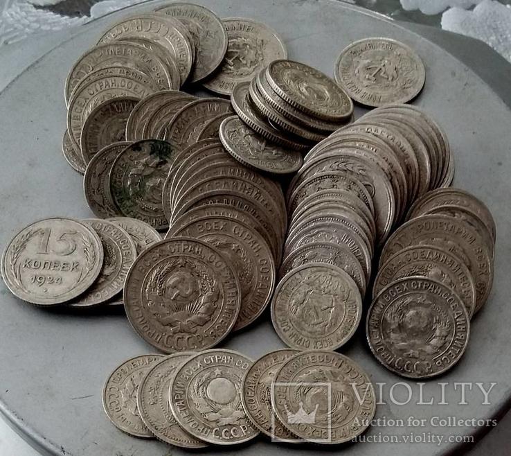 Клад билона 74 монеты 10,15,20 копеек