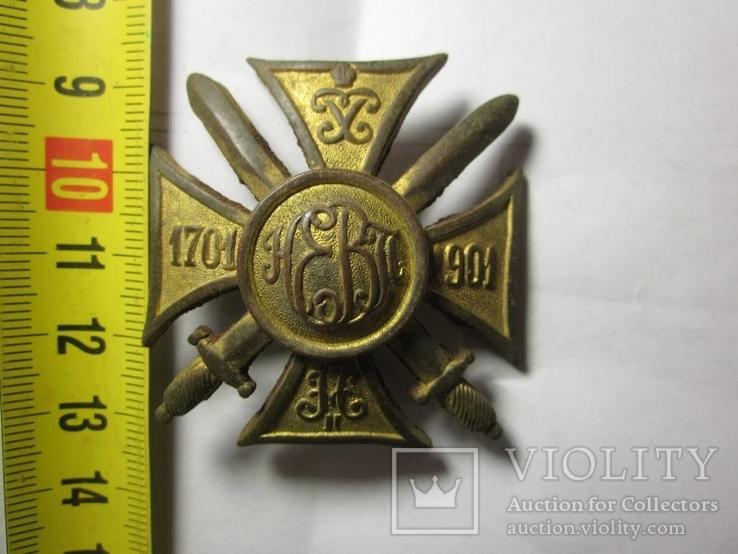 Знак 17-го драгунского Нижегородского Его Величества полка Для нижних чинов