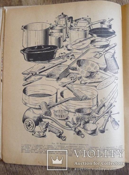 Беседы о домашнем хозяйстве. 1959 год, фото №6