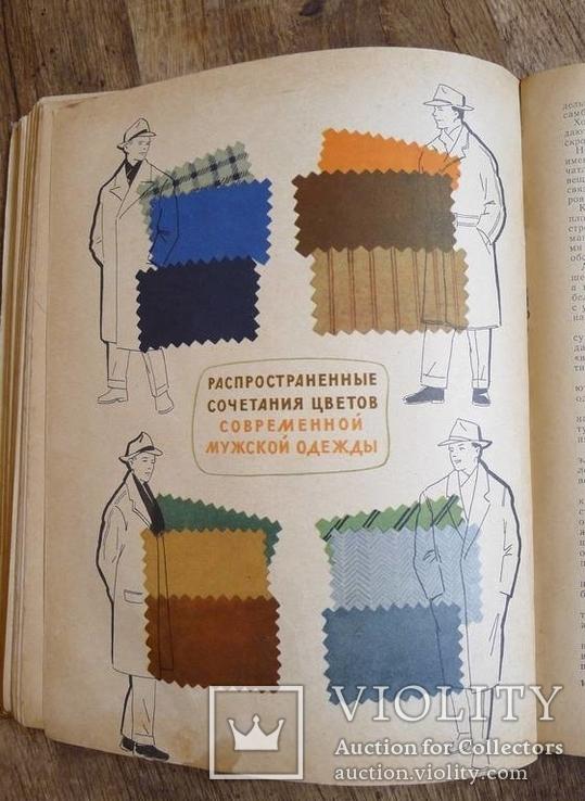 Беседы о домашнем хозяйстве. 1959 год, фото №11