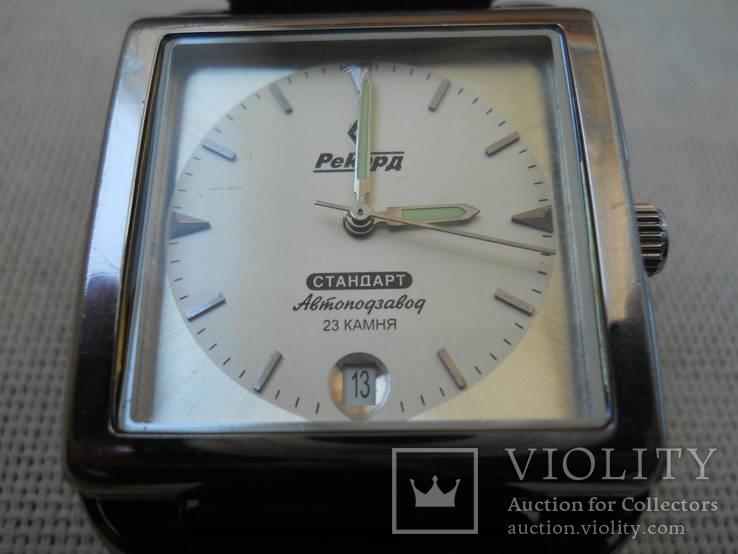 890c4562 Мужские наручные часы Рекорд Стандарт с ремешком на 20 мм - «VIOLITY ...