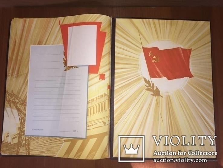 Книга почета 1964 г. Чистая, тираж 25000 размер 400*300мм, фото №3