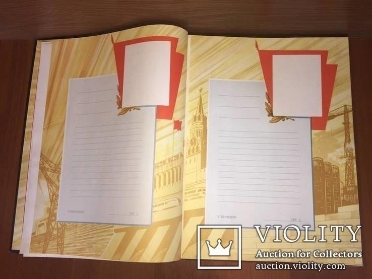 Книга почета 1964 г. Чистая, тираж 25000 размер 400*300мм, фото №9