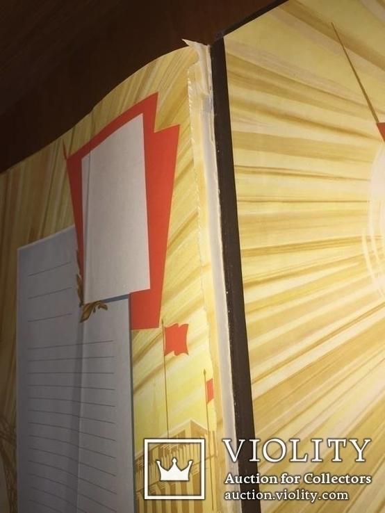 Книга почета 1964 г. Чистая, тираж 25000 размер 400*300мм, фото №11