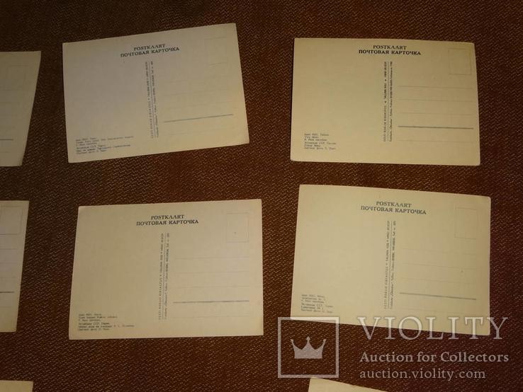 Подборка эстонских открыток, фото №9
