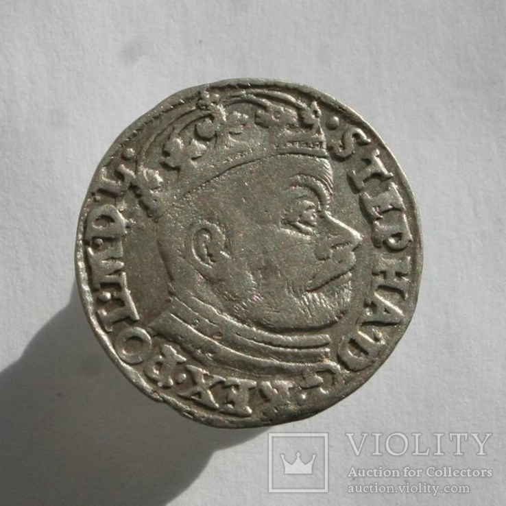 Трояк 1583
