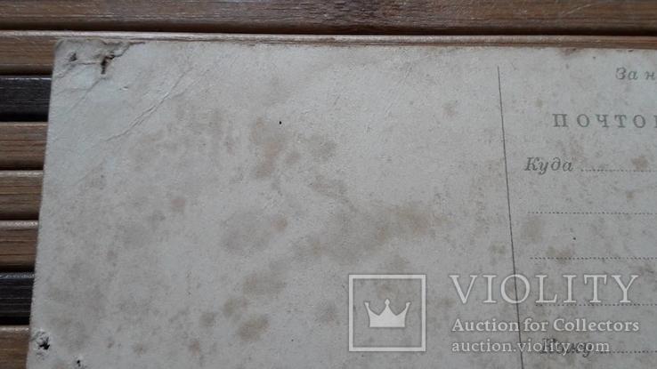 1311. Почтовая карточка,Кишинёв.Здание Краеведческого Музея 1947год, фото №9
