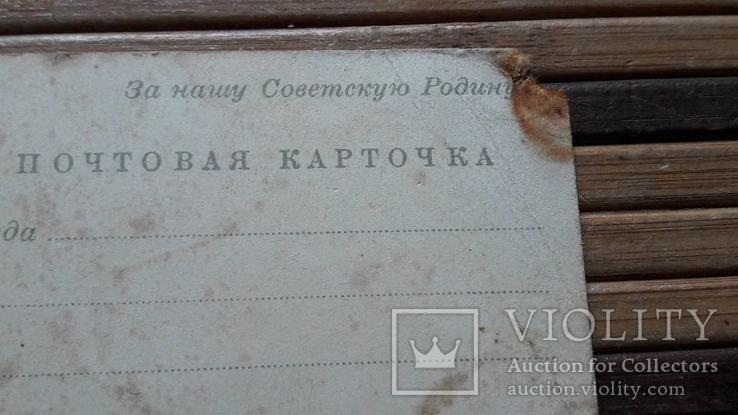 1311. Почтовая карточка,Кишинёв.Здание Краеведческого Музея 1947год, фото №10