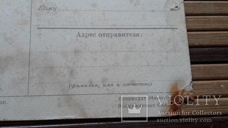 1311. Почтовая карточка,Кишинёв.Здание Краеведческого Музея 1947год, фото №11