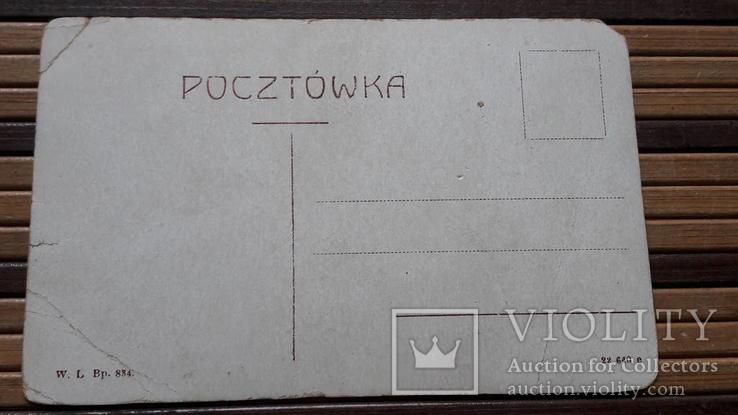 1310. Почтовая карточка, Краков.Памятник Страшевски, фото №8