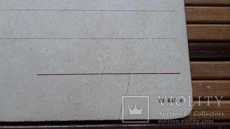 1310. Почтовая карточка, Краков.Памятник Страшевски, фото №10