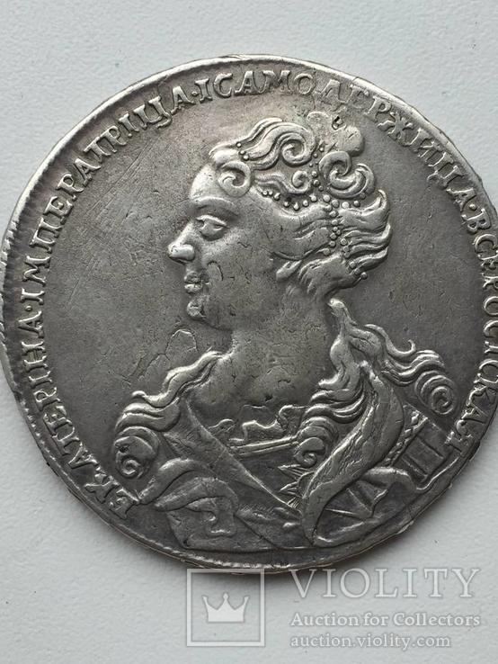 1 рубль 1726 р Катерина I