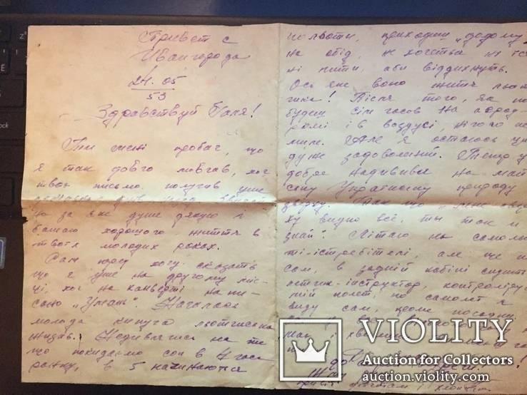 Письмо лётчика на боевом листке с открыткой 1953г+6 открыток СССР на один адрес., фото №3