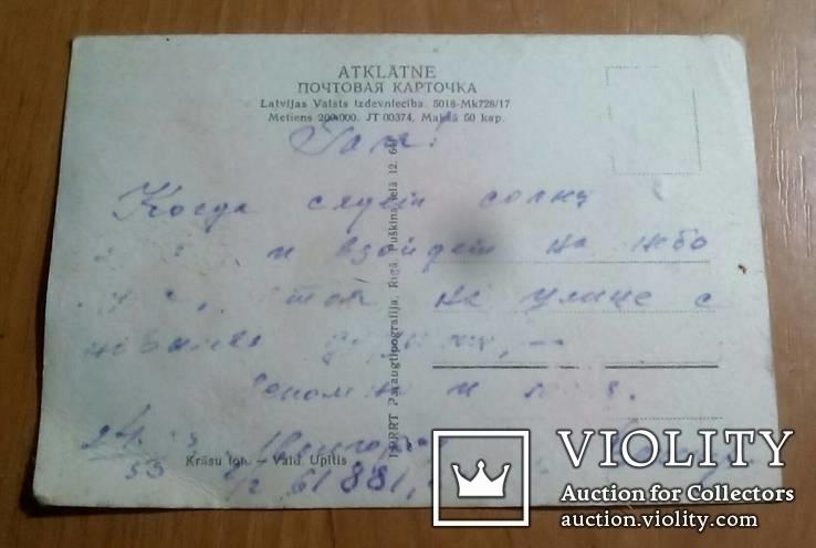 Письмо лётчика на боевом листке с открыткой 1953г+6 открыток СССР на один адрес., фото №6