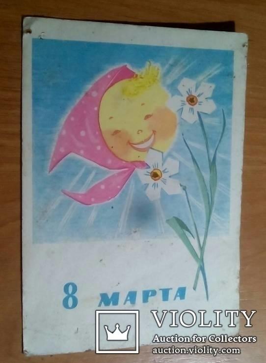 Письмо лётчика на боевом листке с открыткой 1953г+6 открыток СССР на один адрес., фото №9