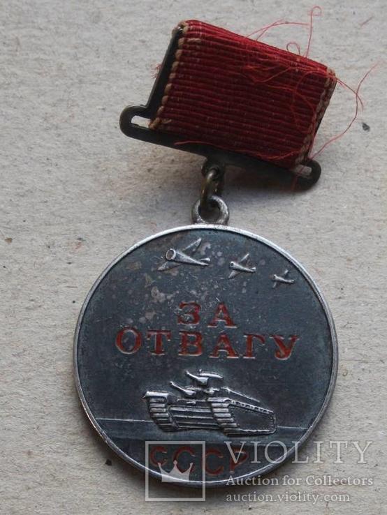 Медаль За Отвагу 14488